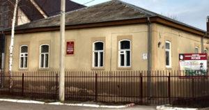 Каневской музей отметит свой юбилей