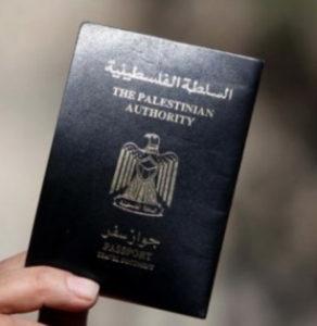 Каневчанин, забывший сообщить о втором гражданстве, может быть оштрафован