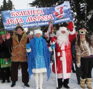 В Каневской состоится парад Дедов Морозов