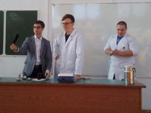 Каневские лицеисты победили в краевой олимпиаде по химии