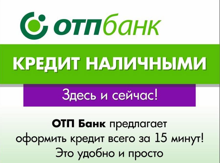 Альфа-банк кредиты для бизнеса